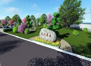 河北保定浴佛山人文生态园设计案例