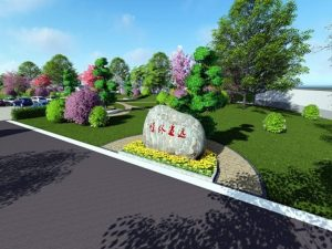 陵园设计最重要的是什么是施工