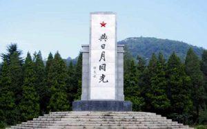 烈士陵园雕塑设计