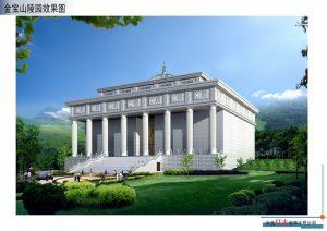 殡仪馆建筑防火设计规范