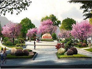 河北保定福乐园公墓